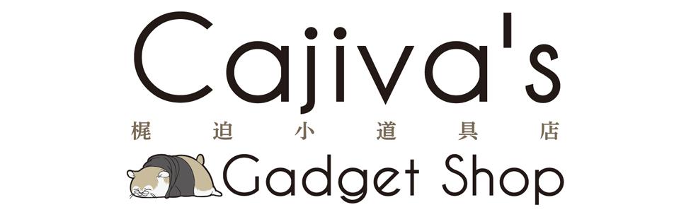 CJ_logos